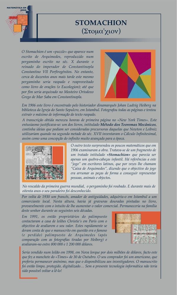 """Ficheiro da versão digital da exposição """"Paciências Famosas"""""""
