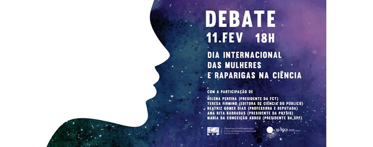 Imagem ilustrativa do evento, acompanhada de várias informações úteis (data/hora, participantes e logótipos das entidades organizadoras)