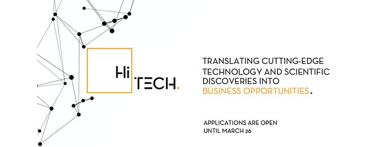 Logótipo do programa HiTech, acompanhado de informações úteis (objetivos e prazo de candidatura)
