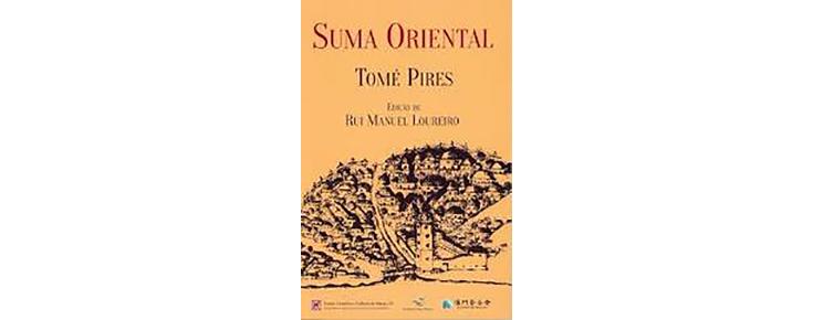 Suma Oriental, de Tomé Pires