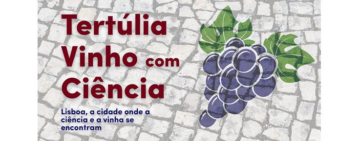 Imagem ilustrativa do evento, acompanhada de um cacho de uvas, sobre um fundo representando a calçada portuguesa